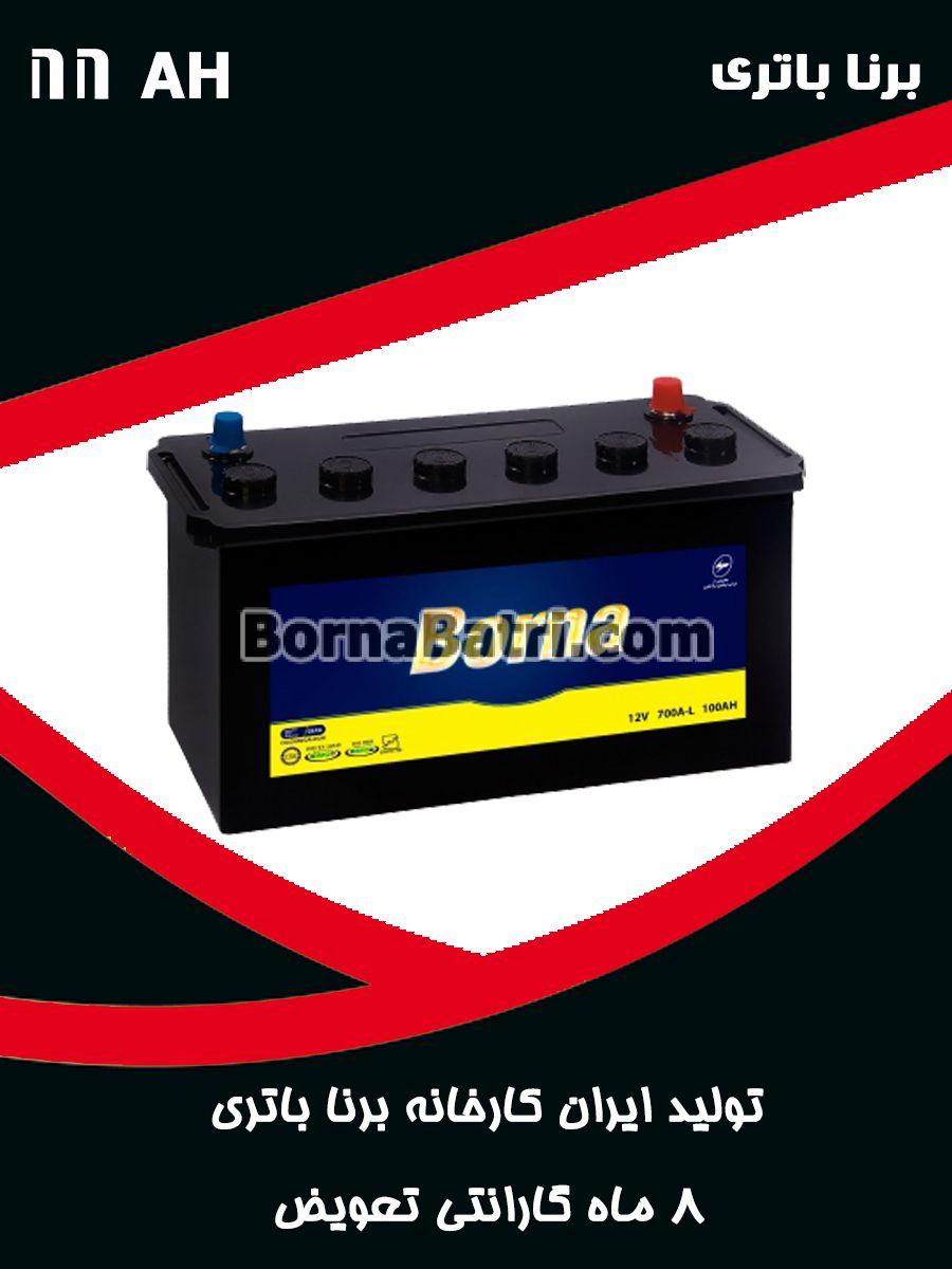 باتری 88 آمپر برنا