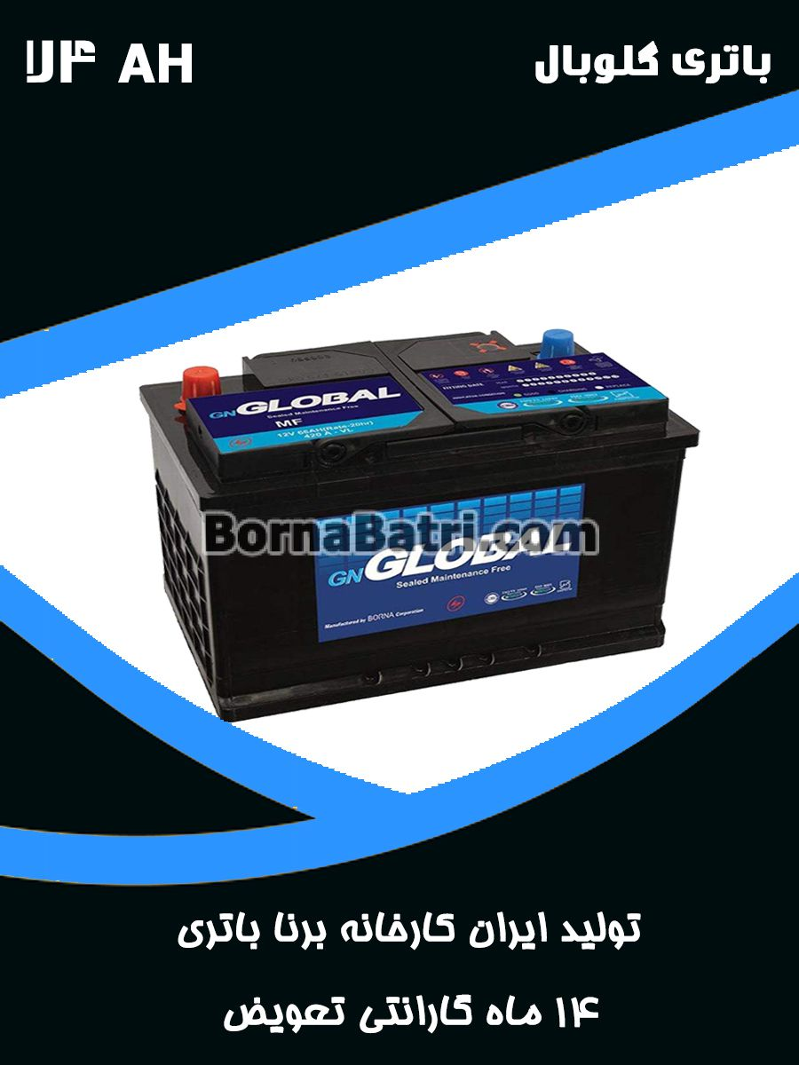 باتری 74 آمپر گلوبال