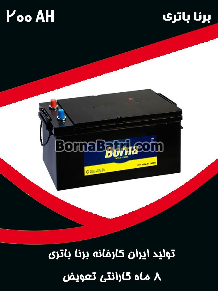 باتری 200 آمپر برنا باتری